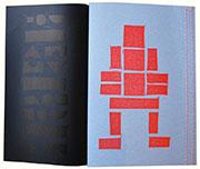 Marlies Visser, illustratie in 'Eenvoudige vormen' (De Korenmaat, 2012)